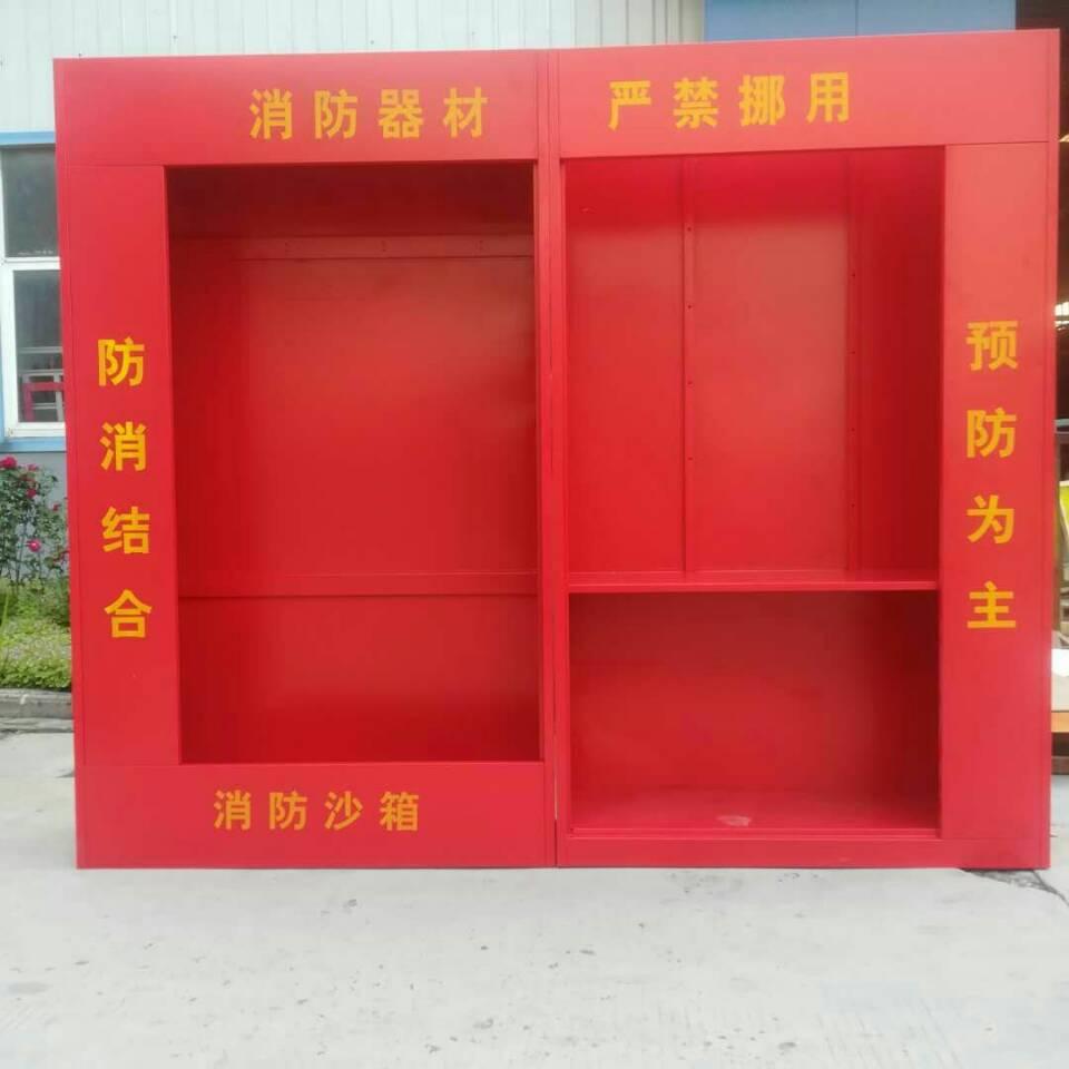 新型组合式微型消防站